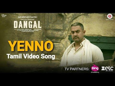 Yenno - Dangal (Tamil) | Aamir Khan | ...
