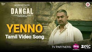 Yenno - Dangal (Tamil) | Aamir Khan |  Pritam | Amitabh Bhattacharya