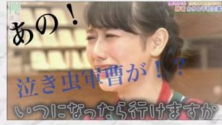 欅坂46&乃木坂46の話題について、動画をあげていきます!編集下手ですが...