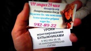 Секс,насилие,Путин,американский агент,уроки жонглирования булыжниками в Питерском метро.