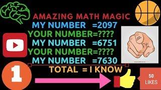 गणित हो कि जादु - Math Mental Trick For You In Nepali || Krish For You