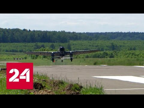 Легендарные Ил-2 и Миг-3 появились на взлетке Внукова - Россия 24