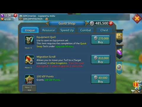 B AFRAiD On Were We Spend Guild Coins !!! For F2p Players !!! Package For Buying Even For F2p!!
