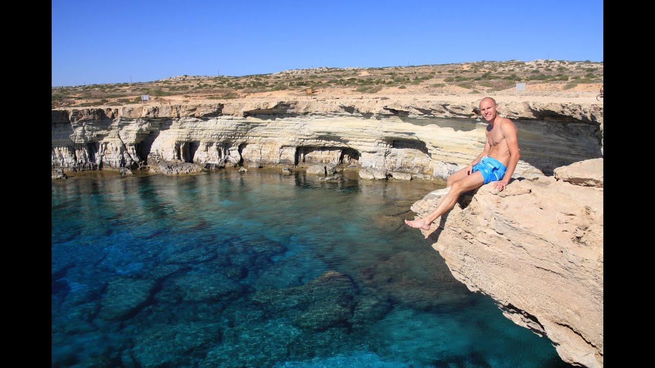 Курорты и отели Кипра: Айя-Напа и Протарас - YouTube