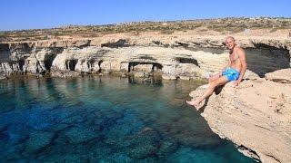 Айя Напа остров Кипр: Где лучше отдохнуть, как дешево поехать на море- недорогой пляжный отдых, туры(На планете столько красивых мест! Каждый из нас достоин видеть их своими глазами. Но, к сожалению, большинст..., 2016-05-31T05:06:27.000Z)
