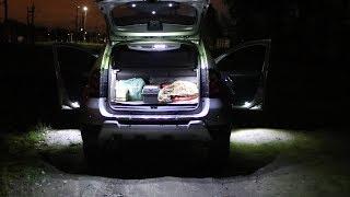 Светодиодное освещение багажника Renault Duster и зоны погрузки/разгрузки