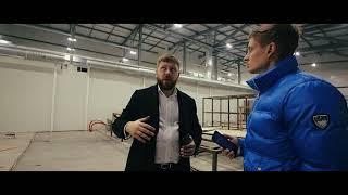 Сибирский гостинец: Как молодые предприниматели с нуля построили завод