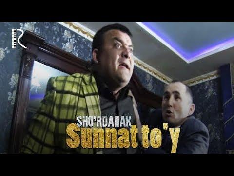 Sho'rdanak - Sunnat to'yi | Шурданак - Суннат туйи (hajviy ko'rsatuv)