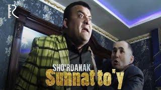 Shordanak - Sunnat toyi | Шурданак - Суннат туйи (hajviy korsatuv)