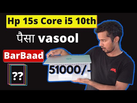 Hp 15s core i5 10th gen || HP 15s du1034tu || Intel core i5 10th Generation || TcsTechnical