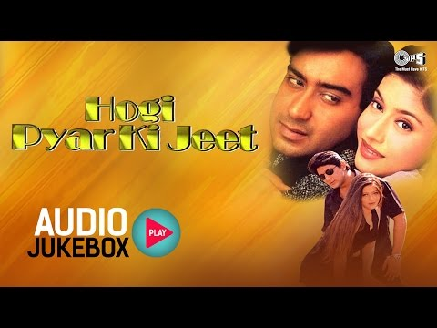 Hogi Pyar Ki Jeet Audio Songs Jukebox |...