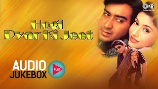Hogi Pyar Ki Jeet Audio Songs Jukebox | Ajay Devgan, Neha, Arshad Warsi | Hit Hindi Songs