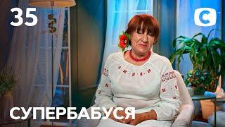 Сельская звезда Светлана держит внука за решеткой – Супербабушка 1 сезон – Выпуск 35