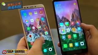 Xiaomi Redmi 5 и Redmi 5 Plus представлены! Цены низкие, характеристики огонь!