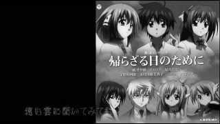 アストレア(福原香織) - ミラクル・ガイ