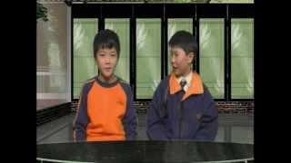 中華基督教會全完第二小學 - 2015年1月21日午間直播