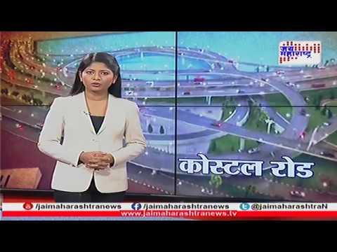 Mumbai coastal road work to begin by April end