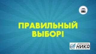 Автошкола Ника. Краснодар(Приглашаем на обучение водителей транспортных средств категории А и В., 2016-12-12T18:14:36.000Z)