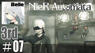 3周目#07【NieR:Automata】闇墜ちした9S「ニーア オートマタ」実況プレイ thumbnail