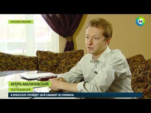 Мошенники с помощью мобильника украли у москвича более миллиона рублей