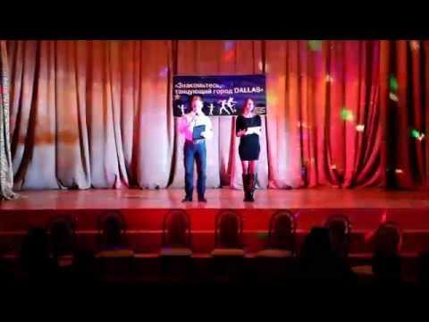 концерт - Знакомьтесь, танцующий город Dallas - 2 года! молдова, кишинев