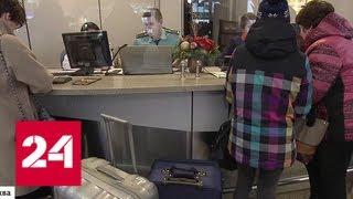 Приставы в праздничные дни помогут оплатить задолженность в московских аэропортах - Россия 24