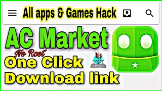 Gambar cover How to AC Market Download link | ACMarket Download | ac market Download link | kjs store Hindi
