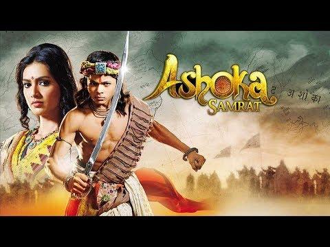 Adhiraja dharmashoka theme song