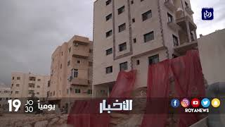 انهيار جزء من مبنى سكني في القويسمة - (23-11-2017)