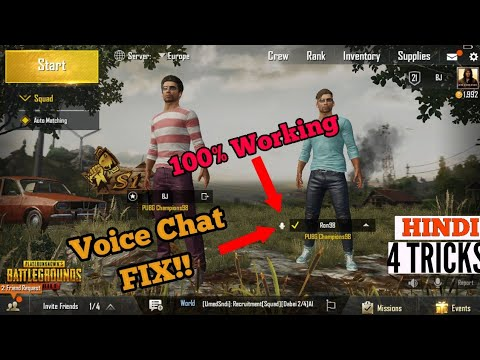 How to Fix Voice Chat Issue in PUBG Mobile 100% Working Hindi