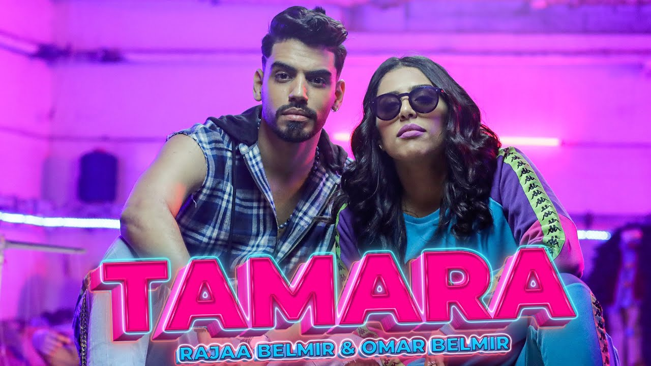 Download Rajaa belmir et Omar belmir - TAMARA (EXCLUSIVE Music Video) | رجاء بلمير و عمر بلمير - تمارة