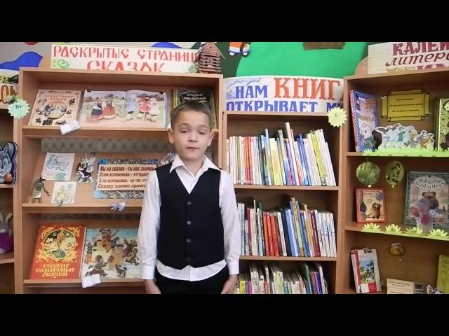 Изображение предпросмотра прочтения – АртёмВеселов читает произведение «Что красивей всего?» Б.В.Заходера