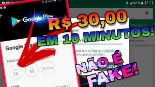 COMO GANHAR UM GIFT DE R$ 30,00 EM 10 MINUTOS DE GRAÇA! RC ANDROID BRASIL!