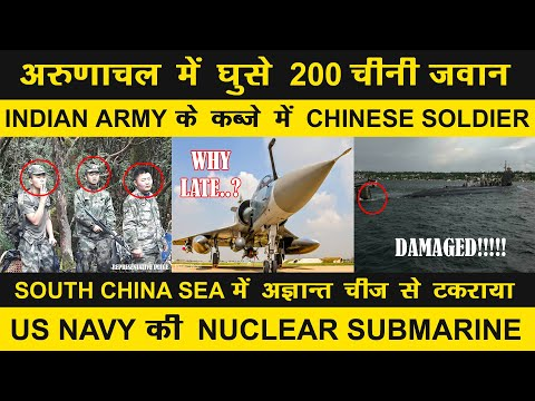 Indian Defence News:Did China damaged US nuclear Submarine,C