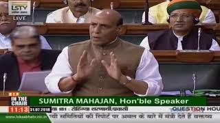 HM Shri Rajnath Singh's reply on Rohingyas in Lok Sabha : 31.07.2018