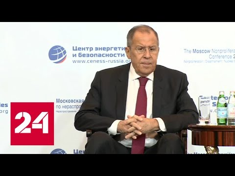 Смотреть фото Россия не откажется от ядерного оружия, заявил Лавров - Россия 24 новости Россия