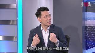 漁護署高級獸醫師陶文慧講解寵物感染症狀 - 八時恭候 EP41 - 香港開電視