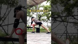 유산소 후에는 종아리 스트레칭!!