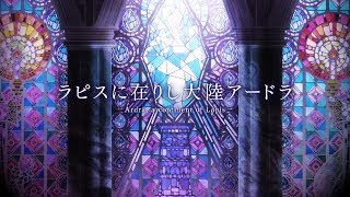 『WAR OF THE VISIONS ファイナルファンタジー ブレイブエクスヴィアス 幻影戦争』Teaser Trailer