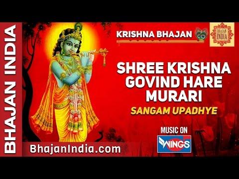 Shree Krishna Bhajan - Shree Krishna Govind Hari Murari By sangam upadhayay