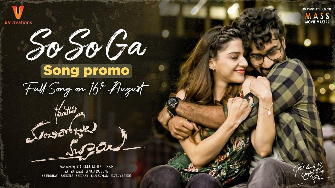 So So Ga Song Promo | Manchi Rojulochaie | Sid Sriram | Santosh Sobhan | Maruthi | Anup Rubens