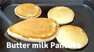 How to make Fluffy Butter Milk Pancake / Recipe バターミルクを使ってふわふわパンケーキ レシピ