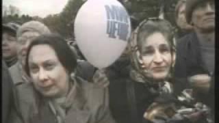 31 Права человека Взгляд в мир Правозащитники России = наёмники и диверсанты Новиков Хроника