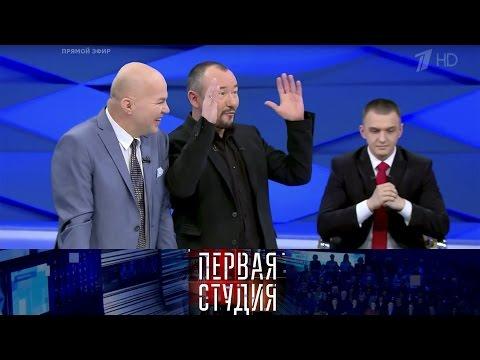 Украина: под эгидой