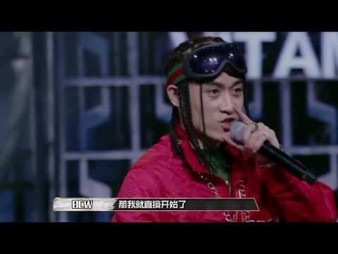 中国有嘻哈第二期 - 台湾选手BCW霸气扔项链
