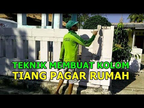 CARA MEMBUAT KOLOM TIANG PAGAR RUMAH MINIMALIS BATA HEBEL - YouTube