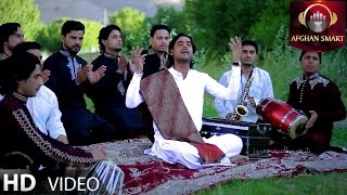 Anil Bakhsh - Qawali OFFICIAL VIDEO HD