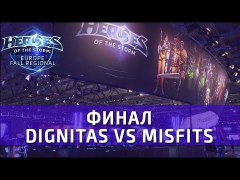 видео: [heroes of the storm] ФИНАЛ ТУРНИРА НА gamescom