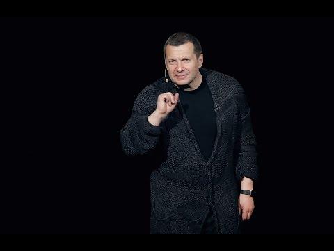 Владимир СОЛОВЬЕВ. МХАТ