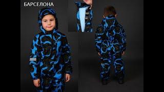 Мембранная детская одежда/комбинезон мембранный/мембранный комбинезон обзор отзывы